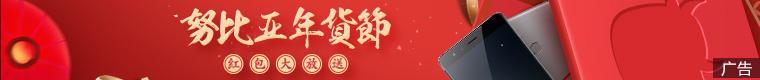 上海好天地网-美丽与美好的网络天地