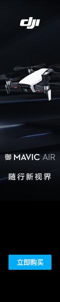 大疆无人机-上海好天地网-美丽与美好的网络天地